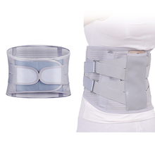 Lumbar Support Belt Disc Herniation Waist Muscle Strain Relief Back Pain Lumbars Spine Adjustable Elastic Fix