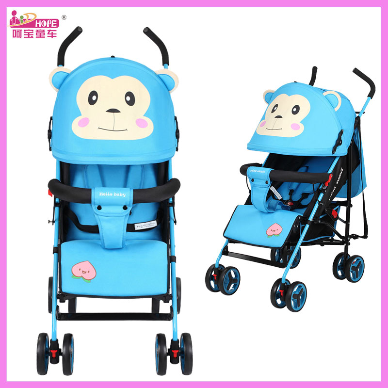 HOPE Cartoon Travel Baby Carriage Light Folding Umbrella Baby Stroller Can Lie Down Shockproof Child Four Wheels Pram Pushchair exquisite cartoon cat pattern folding umbrella