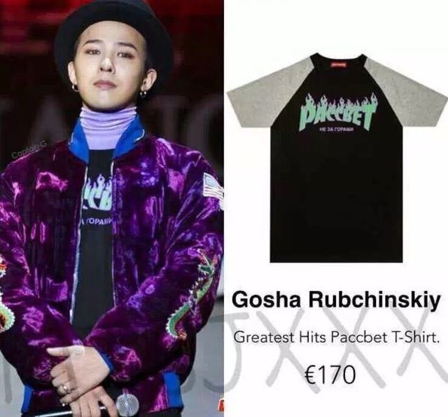 Gosha Rubchinskiy Greatest Hits PACCBET T-Shirt shirt MEN GD G-Dragon BIGBANG Rapper fire tee flame Flare volcano Thrasher DSM