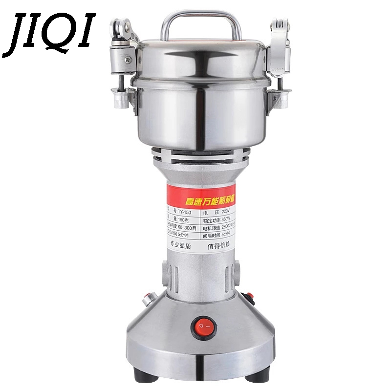 JIQI Chinese herbal medicine Grinding Machine stainless steel mill grain ultrafine Electric Herb Nuts Grinder 150g Spice Crusher цена и фото