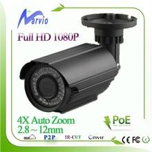 Водонепроницаемый Пуля Full HD 2-МЕГАПИКСЕЛЬНАЯ 1080 P ВИДЕОНАБЛЮДЕНИЯ ip-камера POE X4 авто зум камеры, ИК-ПОДСВЕТКОЙ 2.8-12 мм объектив, кронштейн быстрая доставка