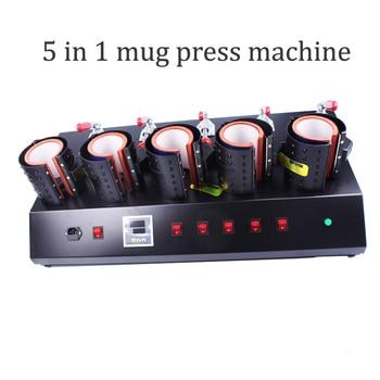 High-Efficiency 5 In 1 Mug/Cup Printing Machine,Manual Mug Press Machine,Heat Press/ Sublimation Mug Machine недорого