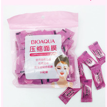 Facial Compression Mask 50 Nonwoven Fabric Mask Paper Skin Care