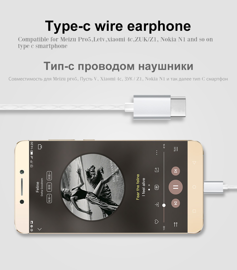 type c earphone with mic detail (7)