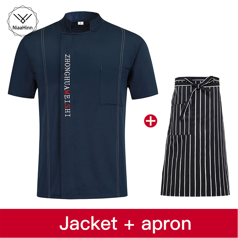 Food Service Chef's Short-sleeved Breathable Summer Wear Work Clothes Men And Women Overalls Hotel Kitchen Chef Uniform+Apron