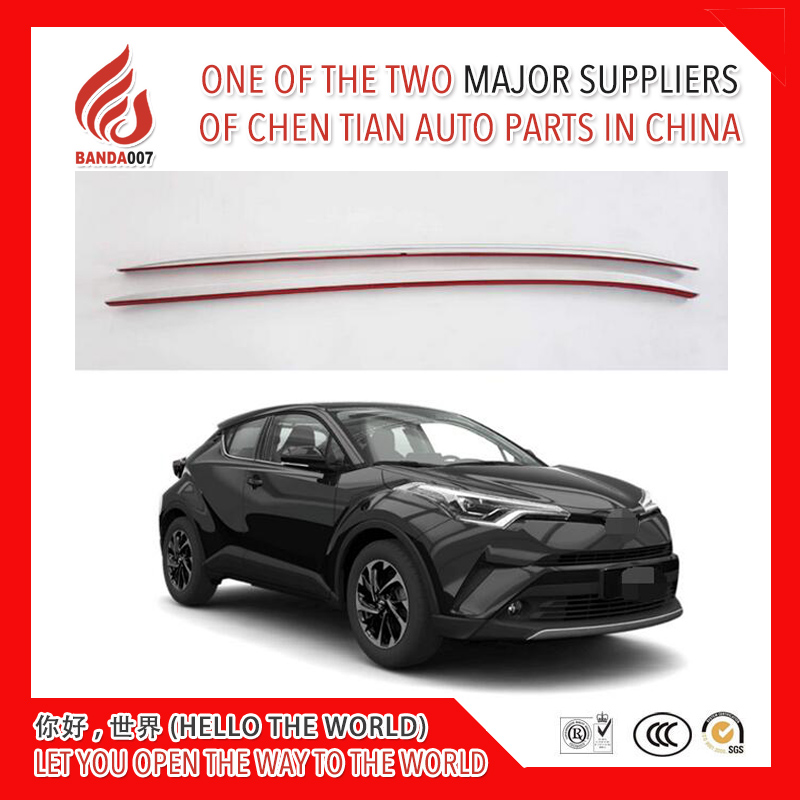 High quality Aluminium alloy sticker install side rail bar roof rack for IZOA 2018