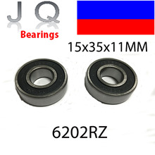 One Piece Hub Shaft 440 Stainless Steel Ball Bearings 6202 S6202 2RS 15*35*11mm Si3N4 bike part 2pcs rubber sealed 440 stainless steel hybrid ceramic ball bearings s6803 6803 2rs 17 26 5mm si3n4 bike part