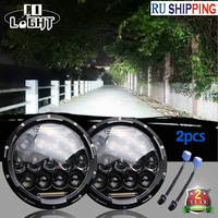 CO LIGHT 2Pcs H4 Led Headlight 7 Inch 7 DRL 75W High Low 6000K For 4Wd