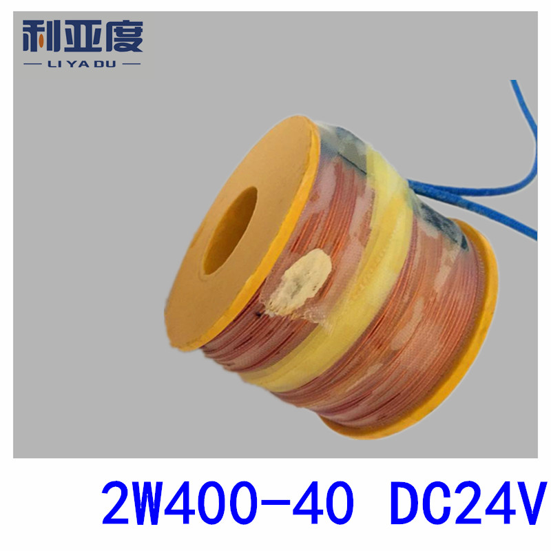 2W400-40 DC24V Aluminum conductor coil Water valve цена 2017