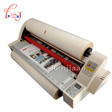 17.5″ V480 paper laminating machine students card,worker card office file laminator photo laminator 110v/220v 1pc