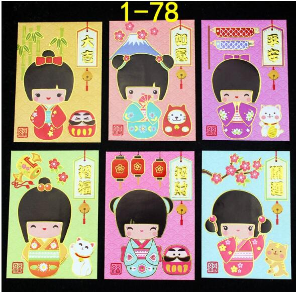 Freeshipping 6pcs 2018 cartoon red envelopes ,new year red envelopes Housewarming Red Envelope