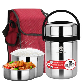 Stainless Steel Insulation Teapot Lunch Box 1.9L Vacuum Anti-overflow with Insulation Bag Long-lasting Insulation aaa quality thermal insulated 3d print neoprene lunch bag for women kids lunch bags with zipper cooler insulation lunch box