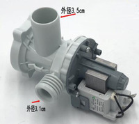 Washing Machine Parts Drain pump XQG70 1000/1000J/1008/1008FM/1011/1012AM