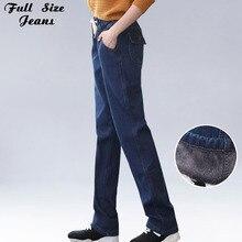 Extra Long Wide Leg Warm Fleece Jeans For Tall Girl Elastic Waist Boyfriend Extended Long Loose Denim Pants For Taller Ladies