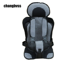 6 Months 5 Years Old 6 25kg Child Travel Safety Car Children Seat Auto Booster Seat