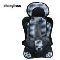 6 months-5 세, 6-25 키로그램 아이 여행 안전 자동차 좌석, 자동
