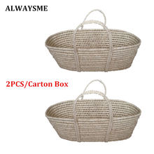 ALWAYSME 2PCS/Carton Box Baby Kids Newborn Infant Coin Bran Bassinet Basket Baby Summer Protection Basket Baby Car Safety Seats(China)