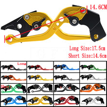 Short&Long For Honda CBR600RR 2003 2004 2005 2006 CBR954RR 2002-2003 CBR 600 954 RR Motorcycle Adjustable Brake Clutch Levers