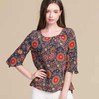 100% шелковая рубашка, рубашка с короткими рукавами, большой размер, плотная шелковая рубашка с принтом.