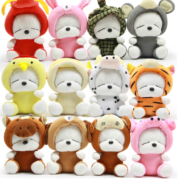 Free Shipping 20cm size Zodiac rascal rabbit doll 12 zodiac plush toy cloth doll birthday gift schoolgirl 12pcs/set робот zodiac ov3400