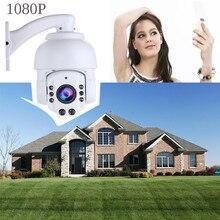 audio  alram Outdoor IR-CUT 2MP HD 1080P 20X ZOOM IP Network PTZ Speed Dome Onvif Security Camera