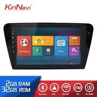 Kirinavi Car Radio 10 Touch Screen 2 Din android for Skoda Octavia 2014 2018 dvd audio multimedia Navigation player radio
