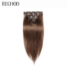Rechoo Peruvian 100% Human Hair Clip In Extensions 16 to 26 inches Non-remy Hair Clips #8 Light Brown 200 Gram 10 Pcs Clip Ins
