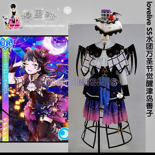 חדש אנימה אהבה לחיות שמש Aqours Yoshiko צושימה ליל כל הקדושים שמלות Cosplay תלבושות מלא קובע