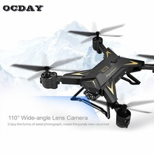 OCDAY KY601S RC Remote control 4channel foldable arm drone long lasting helicopter quadcopter with 1080P HD Camera Aircraft ti