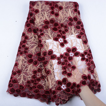 Wine Color Nigerian French Lace Fabrics 2019 African Tulle Lace Fabric High Quality African Lace Wedding Fabric For Dress Y1550
