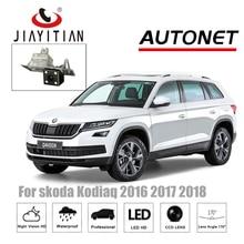 Câmera de visão traseira para Skoda Kodiaq JIAYITIAN 2016 2017 2018/CCD/câmera de Estacionamento de Backup Camera/Night Vision/câmera Placa De licença