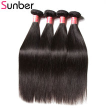 hot deal buy sunber hair straight peruvian hair bundles 4pcs/lot 100% remy hair weaves 8 - 30 inches natural black human hair extensions