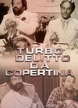 《替身》2001年意大利犯罪,喜剧电影在线观看