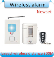Newset 300M Wireless Mall Security Villa Anti Theft Welcome Infrared Motion Sensor Detector Alarm Remote Home