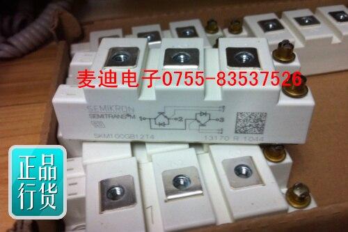 ФОТО .SKM75GB12T4 SKM100GB12T4 SKM150GB12T4 new original stock