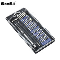 SeeSii 57PCS Multifunctional Professional Screwdriver Kit Hand Repair Tool Set Portable Precision For Cellphone Laptop Tablet