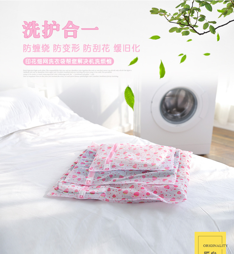 2018 Sale Clothes Bra Lingerie Clean Washing Bag Wash Protecting Printed Nylon Mesh Machine Aid Laundry Storage Bag S M L F2611