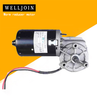 Worm gear worm DC reducer motor 24V high power high speed motor self locking metal gear can be positive and negative