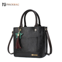 HJPHOEBAG Women bags Fashion solid zipper shoulder bag Ladies High quality PU Crossbody bags More color luxury package XB-K294