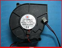 1 stücke Bürstenlosen DC Gebläse Fan 5 v 7530 s 75x30mm 2pin