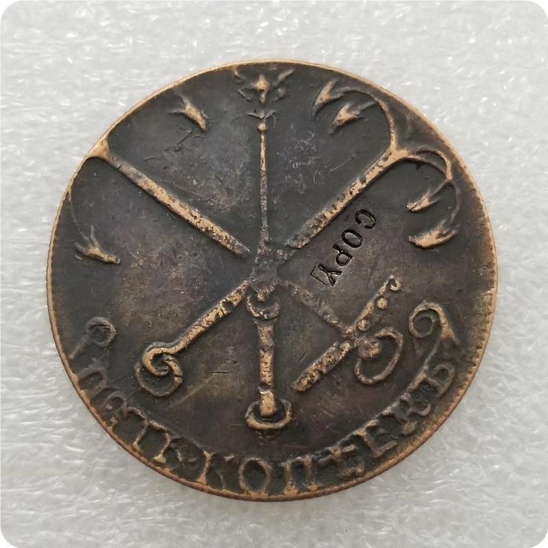 Юбилейные монеты, копия российских монет #2_1757, 5 копеек