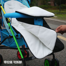 Delicate Baby Stroller Accessory 2019 Hot Selling 2pcs/lot Glossy Multicolour Anti Tipi Blanket Clip useful Accessor