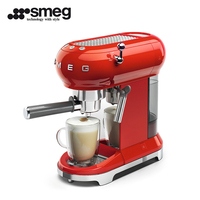 SMEG ECF01 Smag Pump Pressure Italian Semi automatic Coffee Machine