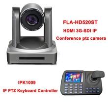 5 นิ้ว 3D จอยสติ๊ก HD จอแสดงผล LCD IP PTZ Keyboard Controller สำหรับ Onvif HDMI SDI เครือข่ายจัดการประชุมกล้อง 20x Optical ซูม