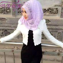 2017 Plain Hijabs Muslim Hijab Inner Cap Scarf Women Rushed Direct Selling Adult Plain Hijabs Rayon Diamonds Formal Women's