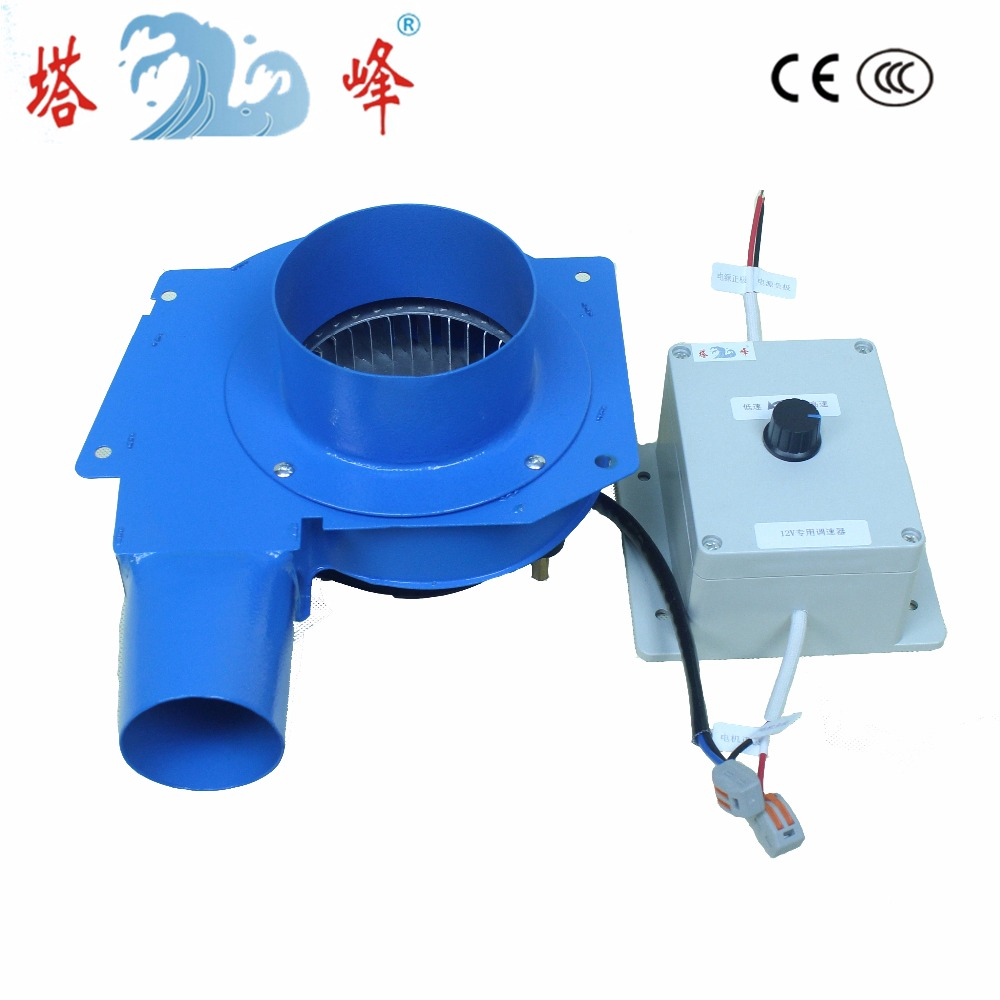stepless  regulating 80w small high pressure DC 12V steel smoke gas suction centrifugal duct blower ventilation fan сумка love moschino сумка