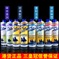 1pcs A variety of optional American production Arrow horse anti off Shampoo Conditioner 355ML shopping in Hongkong