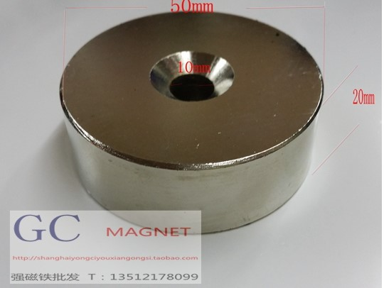 50x20 magnet Salvage magnet 50x20mm with Ring a3+line Super Strong quality Rare Earth magnets Neodymium Magnet 50*20 1pc