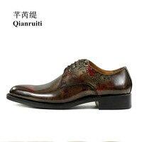 Qianruiti Для мужчин лакированные кожаные туфли Винтаж Стиль бронза Тапочки печати Обувь шнурованная для женщин Для мужчин Кружево Up Туфли под