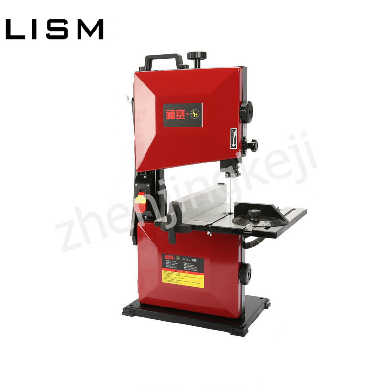 Woodworking Band Saw Machine Small Household Woodworking Jig Saw Multifunctional Woodworking Equipment Table Saw